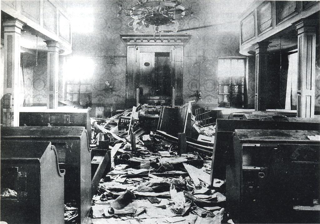 Zerstortes Inneres Der Synagoge Nach Dem Pogromnacht In Eschwege
