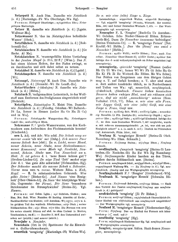 Page View: Volume 2, Columns 451–452