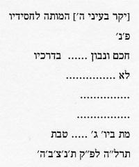 Jüdische Grabstätten Erweiterte Suche Lagis Hessen